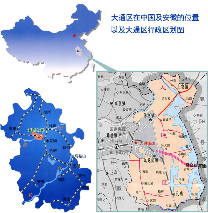 青海省大通地图