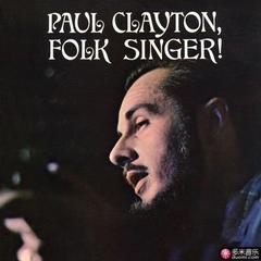 sings homemade songs and ballads/folk singer