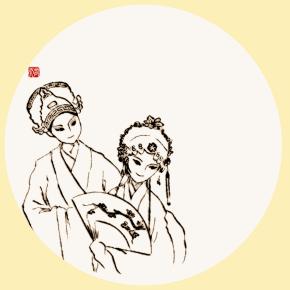【山房問曲】王祖賢版《遊園驚夢》昆曲選段 王奉梅 楊娟