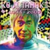 golden☆best 玉置浩二 1993-2008