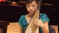 月儿高 廖莎琵琶独奏音乐会版