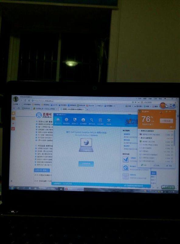 戴尔inspiron n4110电脑,装的win7家庭高级版系统,为什么开个360浏览图片