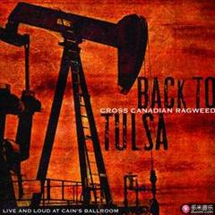 back to tulsa: live and loud at cain's ballroom