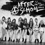 after school the 6th maxi single -first love
