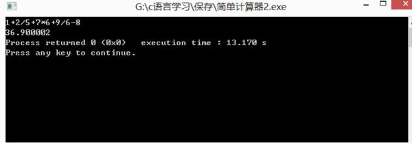 计算器c语言代码_360问答