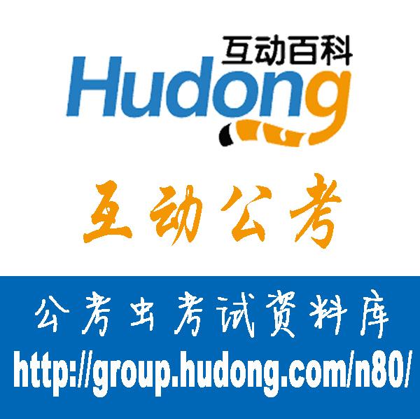 logo logo 标志 设计 矢量 矢量图 素材 图标 600_598