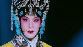 歌剧魅影 京剧版 - 国色天香 现场版 2015/04/11