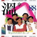 宝丽金88极品音色系列-温拿