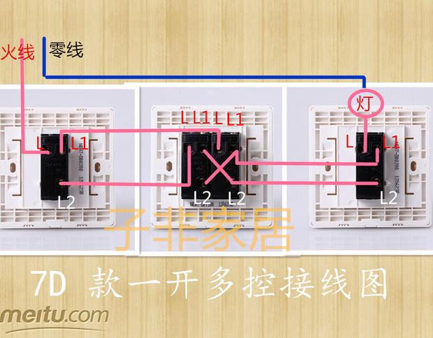 我想装一个三控(三开)的插座,背板上6个孔,标记为L10 L11 L30 L31 L40 L41 ,请问应该如何接线呢,谢谢 - 爱问网