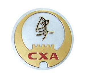中国象棋协会徽章