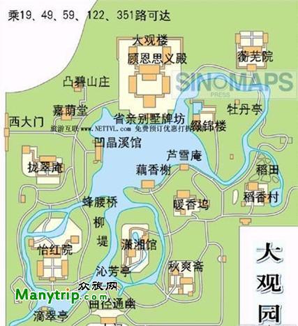 上海大观园是上海五星级公园,坐落于淀山湖西侧,距离上海市区65公里