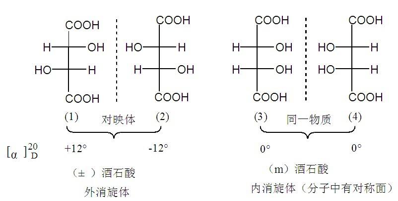 电路 电路图 电子 原理图 802_407