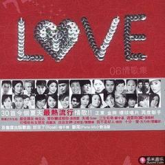 love 06 情歌集