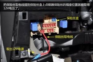 爱林莎行车记录仪怎么安装_360问答