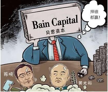 贝恩咨询公司_贝恩资本_360百科
