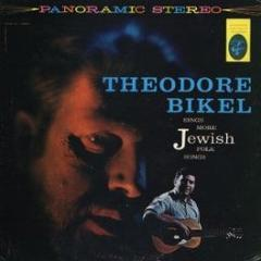 theodore bikel sings more jewish folk songs