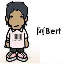 阿bert