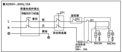 热水器接线图 - 爱问网
