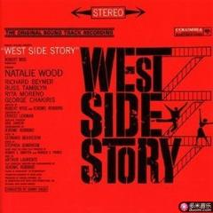 west side story(西区故事)