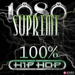 the 100 best hiphop songs ever