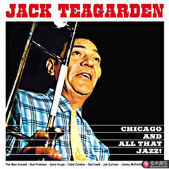 jack teagarden sextet featuring don ewell