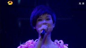 2011 Why Me 武汉演唱会